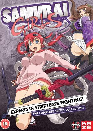 "Rent Samurai Girls (aka ""Hyakka Ryoran: Samurai Girls"") Online DVD Rental"