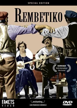 Rent Rembetiko (aka ?eµp?t???) Online DVD Rental