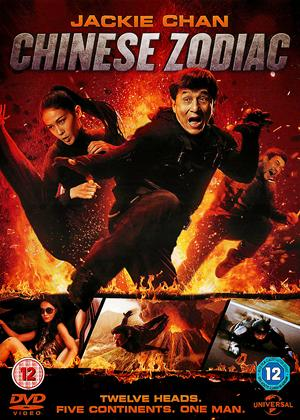 Rent Chinese Zodiac (aka Sap ji sang ciu) Online DVD & Blu-ray Rental