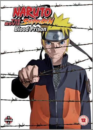 Rent Naruto Shippuden: The Movie 5: Blood Prison (aka Gekijouban Naruto: Buraddo purizun) Online DVD Rental