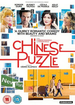 Chinese Puzzle Online DVD Rental