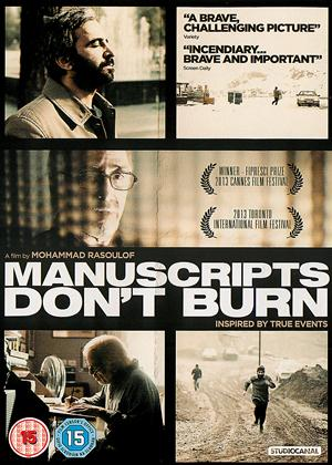 Rent Manuscripts Don't Burn (aka Dast-neveshtehaa nemisoosand) Online DVD Rental