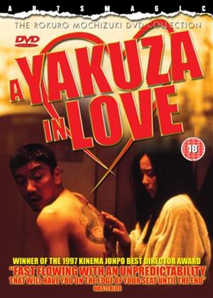 Rent A Yakuza in Love Online DVD Rental
