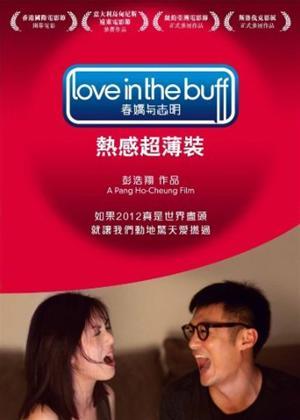 Rent Love in the Buff (aka Chun giu yu chi ming) Online DVD Rental
