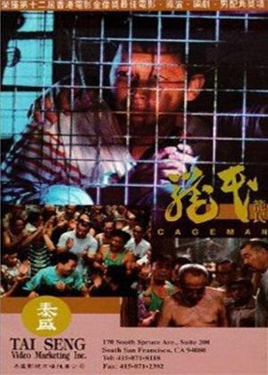 Rent Cageman (aka Long min) Online DVD Rental