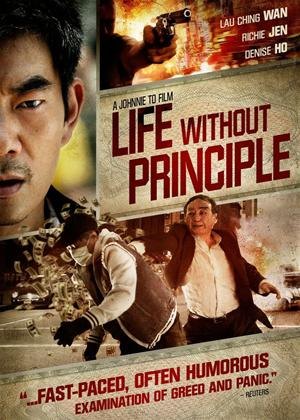 Rent Life Without Principle (aka Dyut meng gam) Online DVD Rental