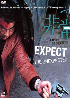 Rent Expect the Unexpected (aka Fai seung dat yin) Online DVD Rental