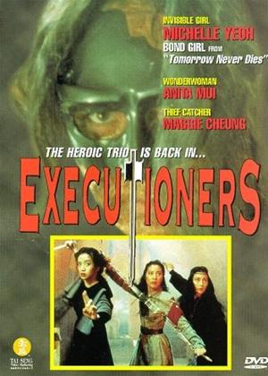 Rent Executioners (aka Jin doi hou hap cyun) Online DVD Rental