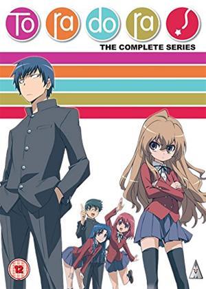 Rent Toradora: The Complete Series Online DVD Rental