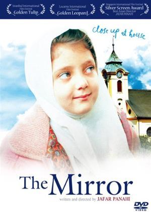 Rent The Mirror (aka Ayneh) Online DVD Rental