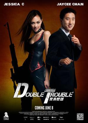 Rent Double Trouble (aka Bao dao shuang xiong) Online DVD Rental