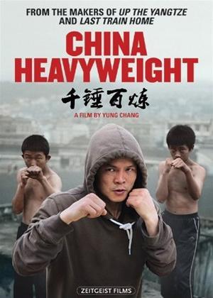 Rent China Heavyweight Online DVD & Blu-ray Rental