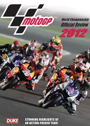 Rent MotoGP Review: 2012 Online DVD Rental