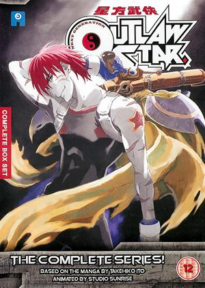 Outlaw Star: The Complete Series Online DVD Rental
