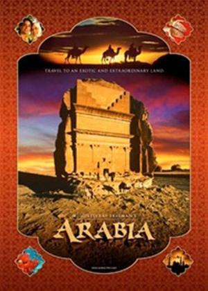 Rent Arabia Online DVD Rental
