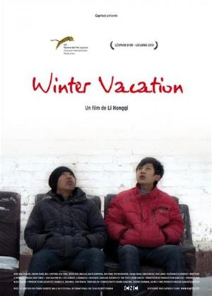 Rent Winter Vacation (aka Han jia) Online DVD Rental