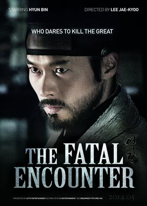 Rent The Fatal Encounter (aka Yeok-rin) Online DVD Rental