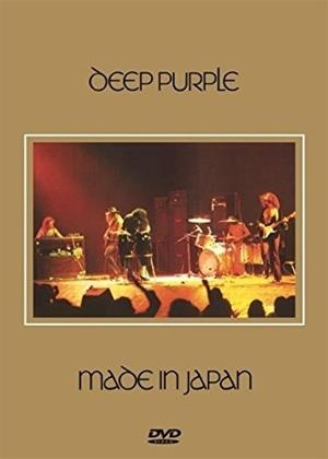 Rent Deep Purple: Made in Japan Online DVD Rental