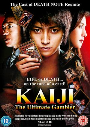 Rent Kaiji: The Ultimate Gambler (aka Kaiji: Jinsei gyakuten gêmu) Online DVD Rental