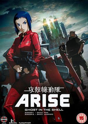 Rent Ghost in the Shell Arise: Borders: Parts 1 and 2 Online DVD Rental