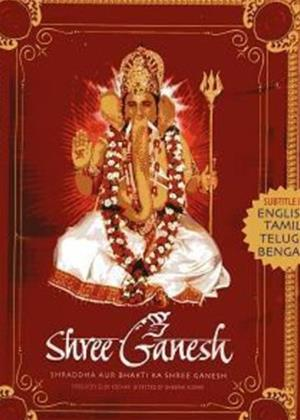 Rent Shri Ganesh Online DVD Rental