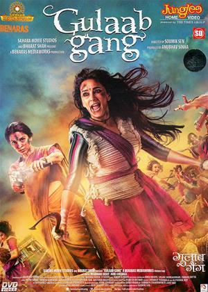 Rent Gulaab Gang Online DVD Rental