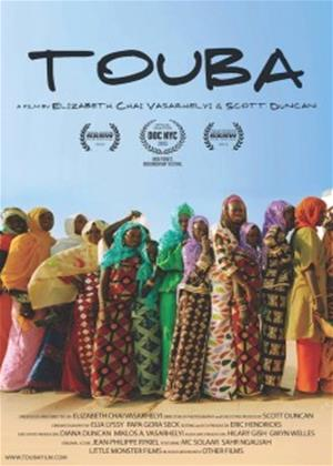 Rent Touba Online DVD Rental
