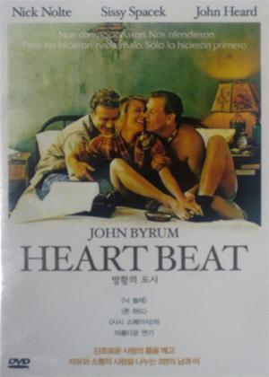 Rent Heart Beat Online DVD Rental