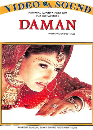 Rent Daman (aka Daman: A Victim of Marital Violence) Online DVD Rental