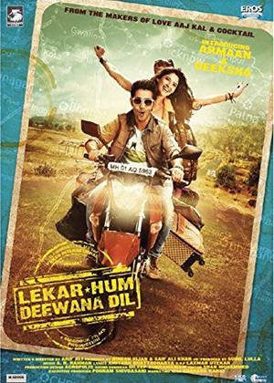 Rent Lekar Hum Deewana Dil Online DVD Rental