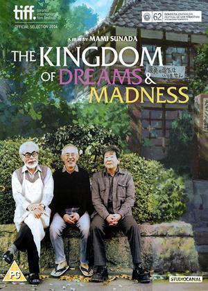 Rent The Kingdom of Dreams and Madness (aka Yume to kyôki no ohkoku) Online DVD Rental
