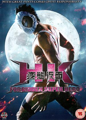 Rent HK: Forbidden Super Hero (aka HK: Hentai Kamen) Online DVD Rental