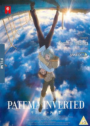 Patema Inverted Online DVD Rental