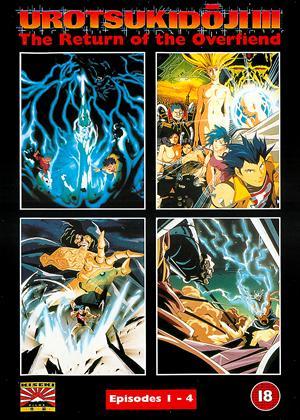 Rent Urotsukidoji 3: The Return of the Overfiend (aka Chôjin densetsu Urotsukidôji: Mirai hen) Online DVD & Blu-ray Rental
