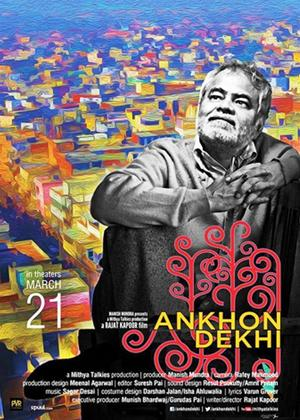 Rent Ankhon Dekhi Online DVD Rental