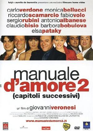 Rent Manual of Love 2 (aka Manuale d'amore 2 (Capitoli successivi)) Online DVD Rental