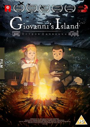 Rent Giovanni's Island (aka Jobanni No Shima) Online DVD & Blu-ray Rental