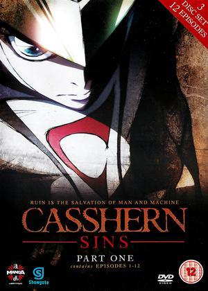 Rent Casshern Sins: Part 1 Online DVD Rental