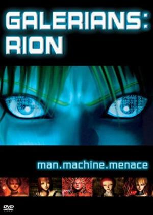Rent Galerians: Rion Online DVD Rental