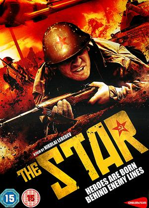 Rent The Star (aka Zvezda) Online DVD Rental