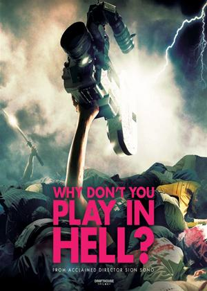 Rent Why Don't You Play in Hell? (aka Jigoku de naze warui) Online DVD Rental