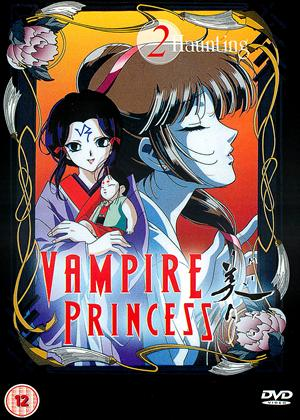 Rent Vampire Princess Miyu: Vol.2 (aka Kyûketsuki Miyu) Online DVD Rental