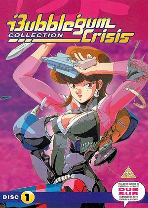 Rent Bubblegum Crisis: Vol.1 (aka Baburugamu kuraishisu) Online DVD Rental