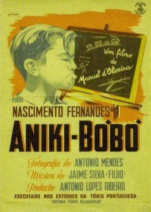 Rent Aniki Bóbó Online DVD Rental