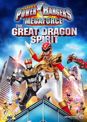 Rent Power Rangers Megaforce: Vol.2 Online DVD Rental