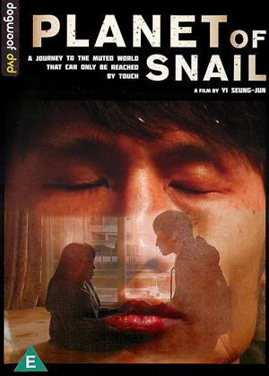 Rent Planet of Snail (aka Dalpaengee eui byeol) Online DVD Rental