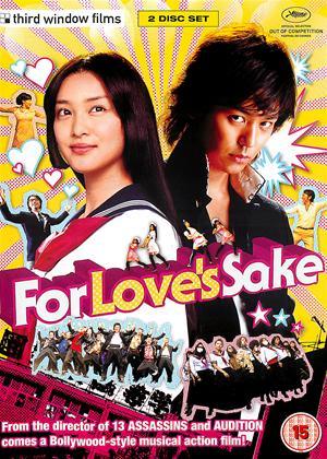 Rent For Love's Sake (aka Ai to makoto) Online DVD & Blu-ray Rental