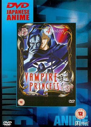 Rent Vampire Princess Miyu: Vol.4 (aka Kyûketsuki Miyu) Online DVD Rental
