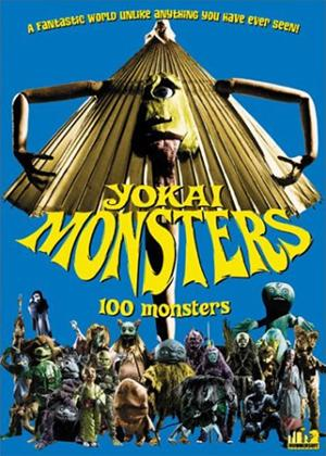 Rent 100 Monsters (aka Yôkai Hyaku Monogatari) Online DVD & Blu-ray Rental