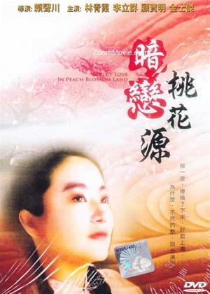 Rent The Peach Blossom Land (aka An lian tao hua yuan) Online DVD & Blu-ray Rental